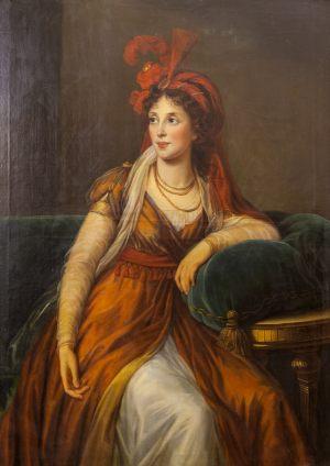 «Портрет Голицыной А.А.». Неизвестный художник