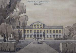 Реконструкция усадебного дома Голицыных в селе Сима (по современному фото)