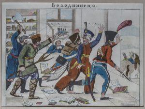 «Володимирцы». Копия цветная с гравюры неизвестного художника