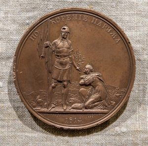 Копия медали из серии в честь победы русской армии над французскими захватчиками: «Покорение Парижа»