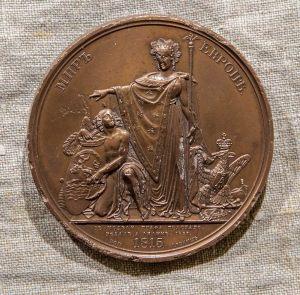 Копия медали из серии в честь победы русской армии над французскими захватчиками: «Мир Европе»