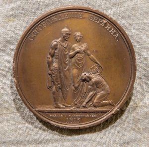 Копия медали из серии в честь победы русской армии над французскими захватчиками: «За освобождение Берлина»