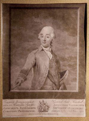 Портрет А.В. Суворова. Копия с гравюры