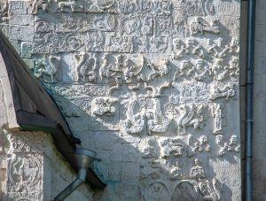 Георгиевский собор. Летнее фото. Резные стены. Юрьев-Польский музей