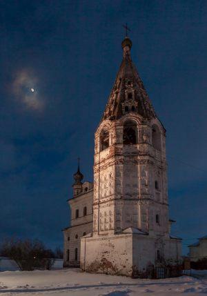 Колокольня. Юрьев-Польский музей. Зимнее вечернее фото