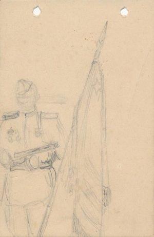 Новосельский В Н Часовой у знамени  На блокнотном листе Набросок карандашом 1944 г