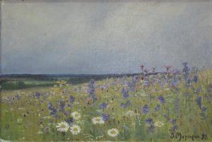 Мартен Д.Э. Цветы в поле